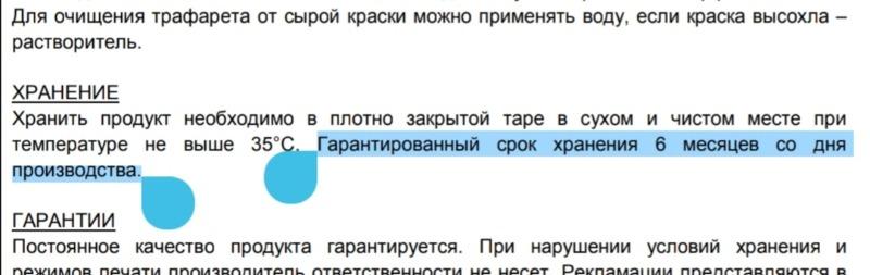Screenshot_20201201_232023.jpg