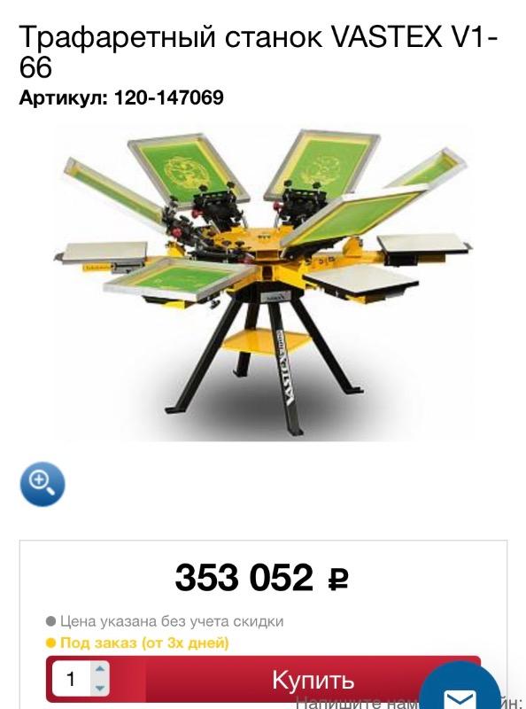 4D9241B6-CF9C-4F71-9AC7-DDA33B6238F7.jpeg